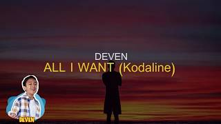 DEVEN ALL I WANT Kodaline Terjemah Indonesia Indonesian Idol Junior 2018