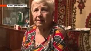 Орловские новости