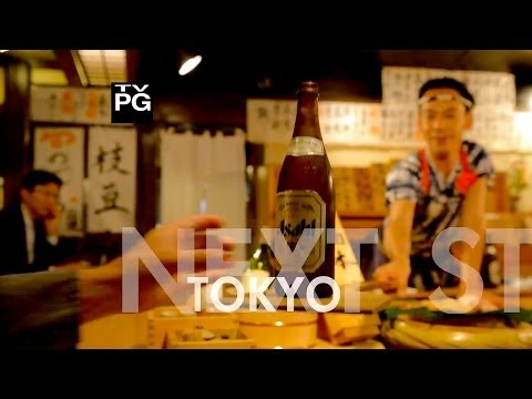 ✈Tokyo, Japan  ►Vacation Travel Guide