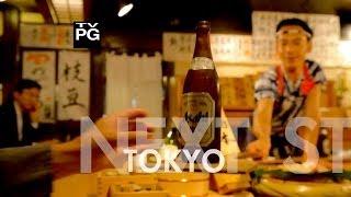 ✈Tokyo, Japan  ►Vacation Travel Guide