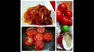 স্পেশাল পোড়া টমেটো ভর্তা Tomato Bhorta Recipe ? ভর্তা / Bangladeshi Tomato Vorta