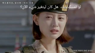 Kim na young ft mad clown - once again  [ Descendants of the sun ost -part 5]