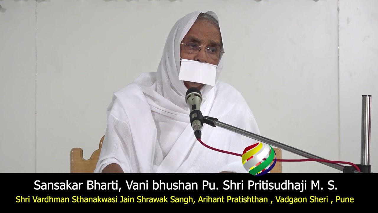 Bhajan - भावना थी बंधन बंधे, भावना थी छूटे - Pu. Pritisudhaji m.