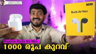 Realme Buds Air Neo Malayalam Unboxing🔥🔥🔥 || കിടിലന് വയര്ലെസ് ഹെഡ്സെറ്റ്⚡⚡⚡