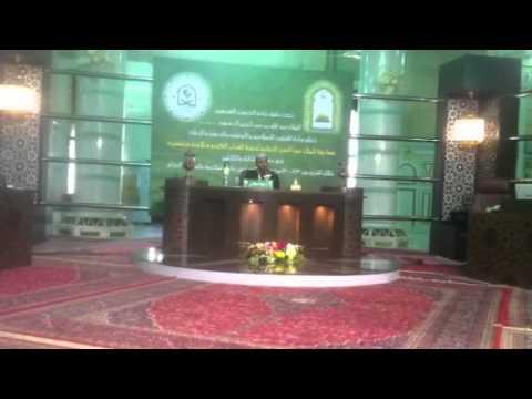 Lecture Compléte Maaz omarjee Concours Makkah