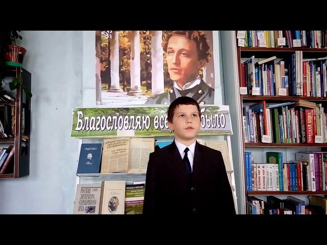 Изображение предпросмотра прочтения – АлексейМатвеев читает произведение «Учитель» А.А.Блока