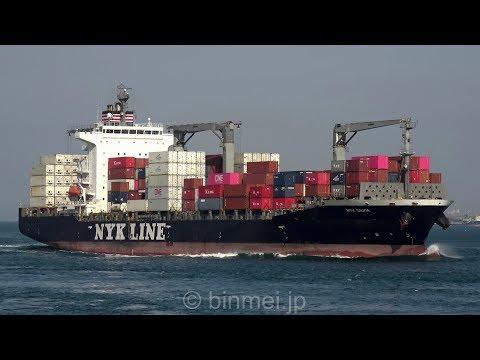 [4K] NYK SILVIA - NYK LINE container ship