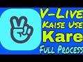 Vlive App//Vlive Apps Kaise Use Kare//Vlive ;Akg Technical