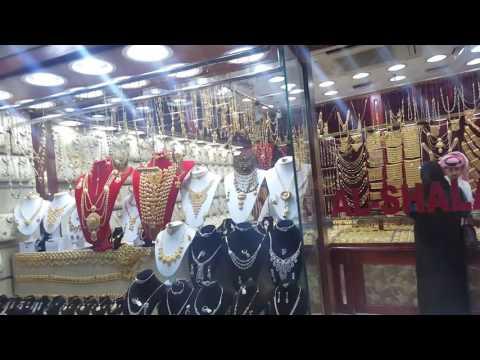 Qatar- Gold Souq