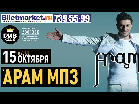 Aram Mp3 Live Concert In Moscow