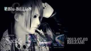 Blu-BiLLioN New Album [SicKs] Spot