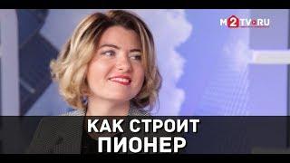 Рынок недвижимости Москвы: Как строит