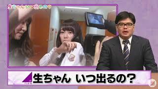 新しくチャンネルをつくりました@SakamitiCT.