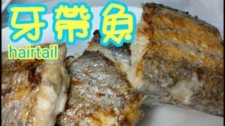 要食多啲呀新鮮海魚.