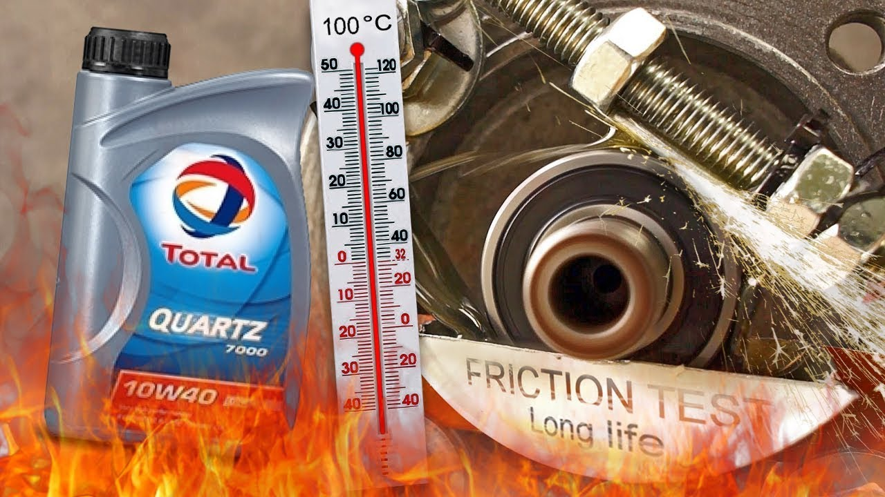 Total Quartz 7000 10W40 How well the engine oil protect the engine? 100°C