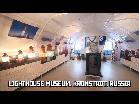 "Lighthouse Museum at Fort ""Konstantin"", Kronstadt. St. Petersburg, Russia"