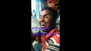 Disco bhonti Mantu Ali,street talent of blind singer .solmara .dist.Nalbari