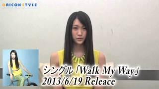 アイドリング!!!の横山ルリカがソロデビュー!ヒャダインこと前山田健一...