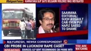 Shiv Sena clames Karnataka government for violent clashes in Belgaum