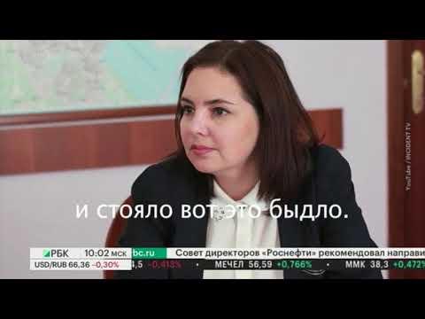 Иркутская чиновница назвала жертв паводка «быдлом». Ирина Алашкевич о пострадавших  от наводнения.