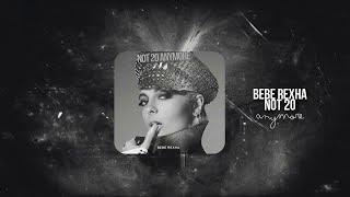 Bebe Rexha - Not 20 Anymore (Lyrics) | One Hour ♬ |