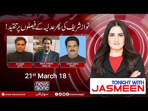 Tonigh With Jasmeen - 21-March-2018 - News One