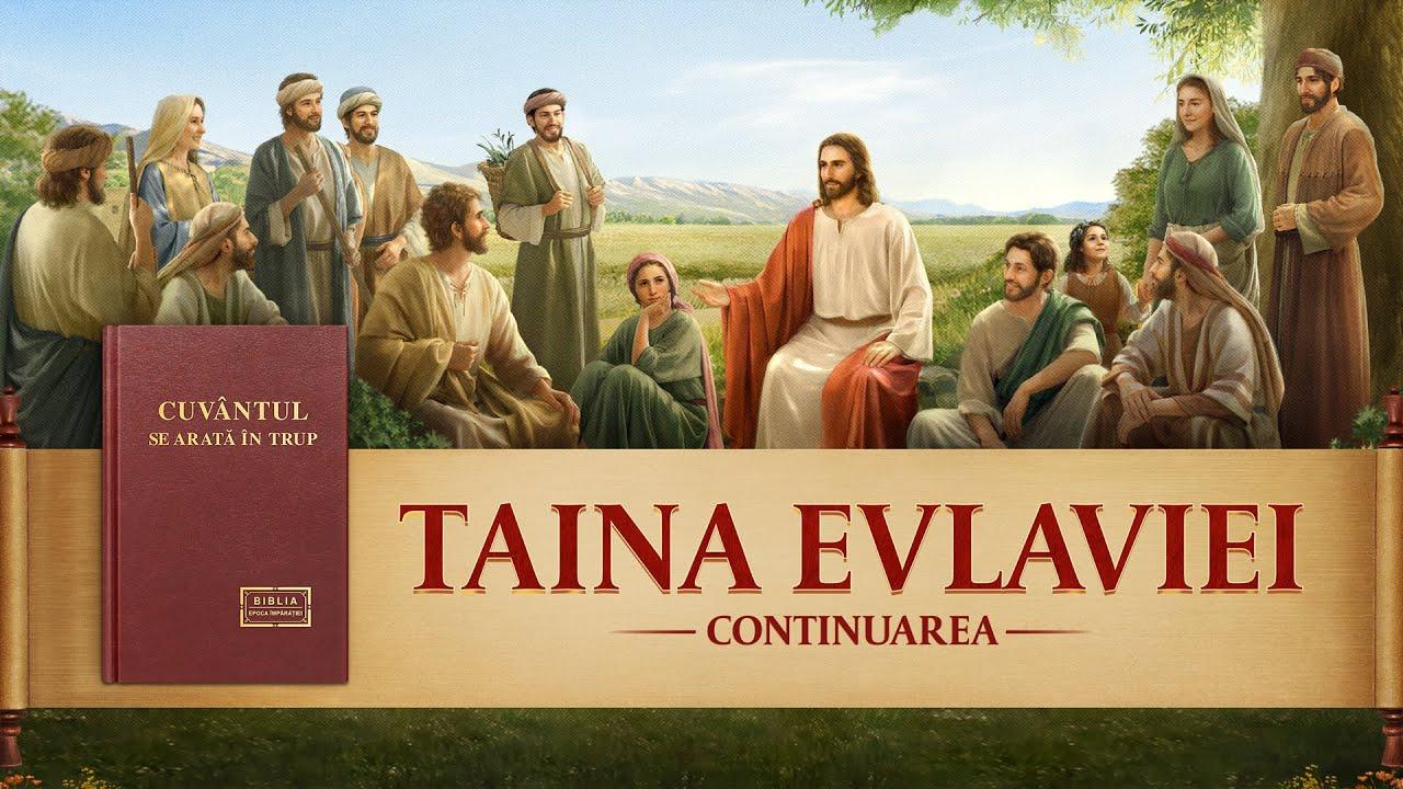 """Trailer film creștin """"Taina Evlaviei"""""""