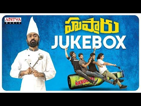 Hushaaru Full Songs Jukebox | Radhan, Sunny M.R., Varikuppala Yadagiri | Sree Harsha Konuganti
