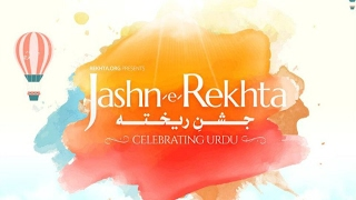 Jashn-e-Rekhta 2017 : Day 3 - Last Session