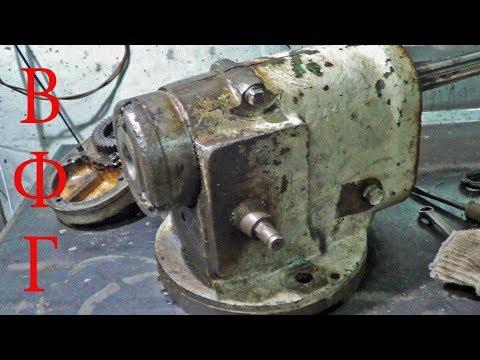 Фрезер 676 обслуживание и ремонт 6я часть ВФГ