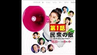 篠原涼子、月9主演初出馬!ごく平凡な主婦が腐った政治や社会問題に物申...