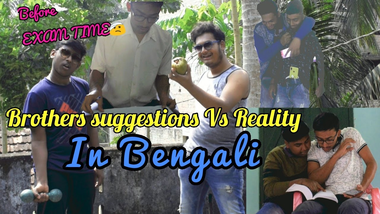 Before Board Exam I Brothers Suggestions vs Reality I Bengali Comedy 2020 I AddaBuzz Er DoL