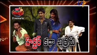 jabardasth-2nd-july-2015