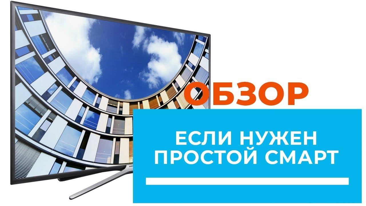 Allo. Ua ➤➤➤ купить ☆ телевизор 32 дюйма ☆ рассрочка 0%. Samsung ue32m5500auxua · купить телевизор samsung ue32m5500auxua.
