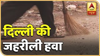 Pollution Check In Delhi NCR After Diwali | ABP News
