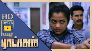 Vishnu Vishal shoots the teacher   Ratsasan Movie Scenes   Vishnu Vishal's niece goes missing