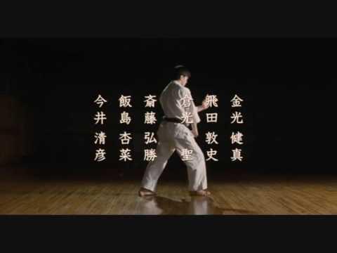 Kuro obi, Black Belt  (Main Theme)