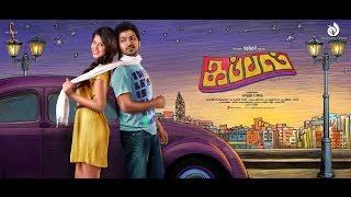 Kappal - Official Trailer | Vaibhav, Sonam Bajwa