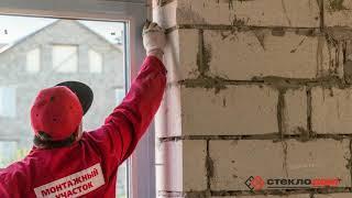 Монтаж окна в коттедже. СтеклоДом(, 2017-09-21T11:09:15.000Z)