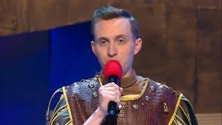 КВН Так-то - 2019 Высшая лига Третья 1/4 Знакомый сюжет