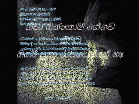 Amme Yanta Epa Duru Ratakata - Roy Peiris