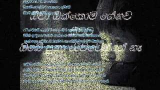 Video Amme Yanta Epa Duru Ratakata - Roy Peiris download MP3, 3GP, MP4, WEBM, AVI, FLV Juni 2018