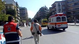 Πορεία   ΕΚΑΒ Θεσσαλονίκης
