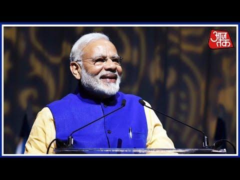 Exclusive: PM Modi Address Indians At Tel Aviv Convention Centre | Full Speech