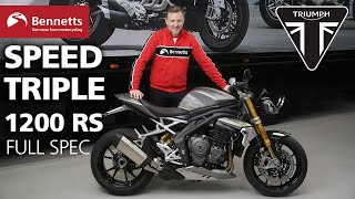 2021 Triumph Speed Triple 1200 RS revealed | Engine start \u0026 details