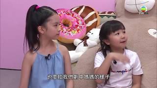 宮心計2深宮計 - 兩童星哭功超勁最搶戲 (黃雪兒、陳偲穎)