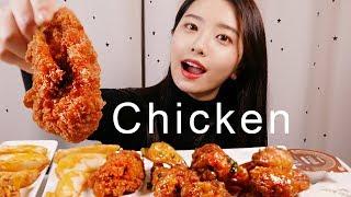 인생치킨이 된 치킨먹방 리얼사운드[Chicken ASMR]60계치킨 이팅사운드,치킨 리뷰,꿀꿀선아 치킨,suna asmr,eating sounds,치킨 asmr,선아 먹방,