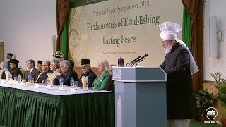 National Peace Symposium 2018