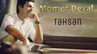 [3.76 MB] Momer Deyal | Tahsan | Bangla New Song 2017