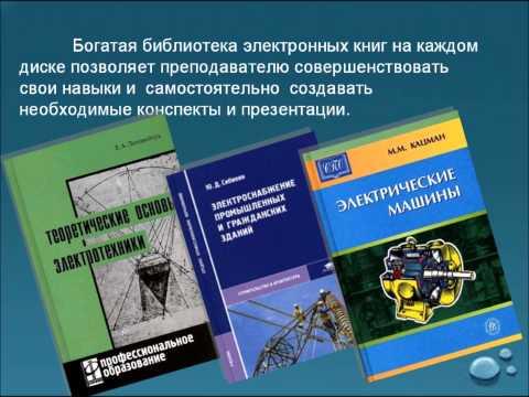 Аккумуляторы автомобильные: как выбрать , советы специалистов. avtozvuk.ua